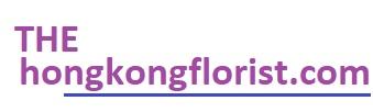 花店香港 | The Hong Kong Florist