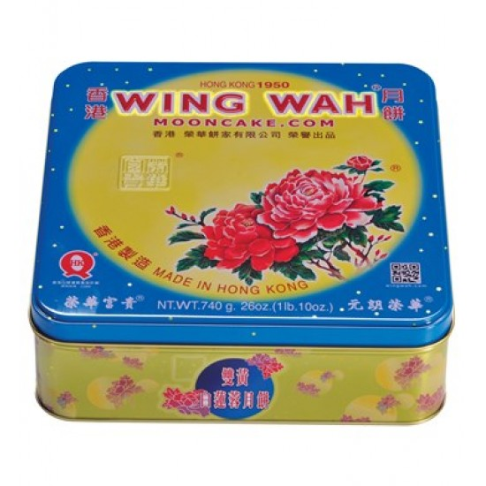 Wing Wah White Lotus Seed Paste Moon Cake with 2 Egg Yolks